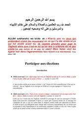 partciper aux elections