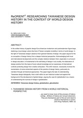retaiwan the research of taiwan design history in the context of glocalization