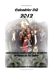 calendrier dq 2012
