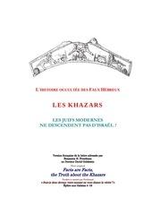 freedman h benjamin les khazars l histoire occultee des faux hebreux