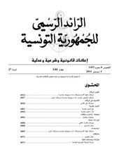 144journalannoncearabe2011