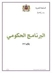 Fichier PDF programme gouvernement 2012 bon
