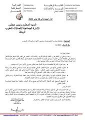 lettre president iam 18 01 2012