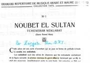 documents assur ambulance025