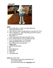 Fichier PDF alien chickpatternf