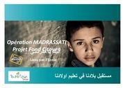 fonds citoyen operation madrasati