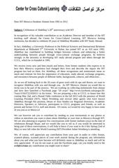 Fichier PDF letter for sit alumni