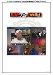 annapolis la trahison shaykh ayman az zawahiri
