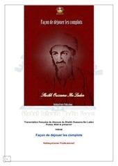 facon de dejouer les complots shaykh oussama ibn laden
