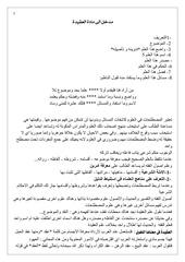 Fichier PDF fichier sans nom 3