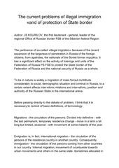 Fichier PDF immigration et douanes