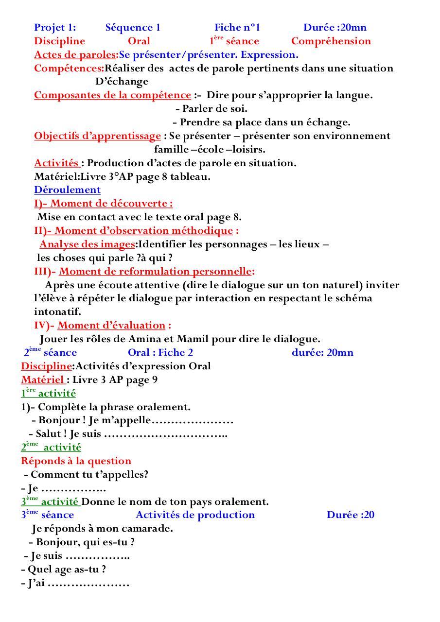 Projet 1 3ap Doc Par Insp20 Reggane Projet 1 2 3 4 3ap Pdf
