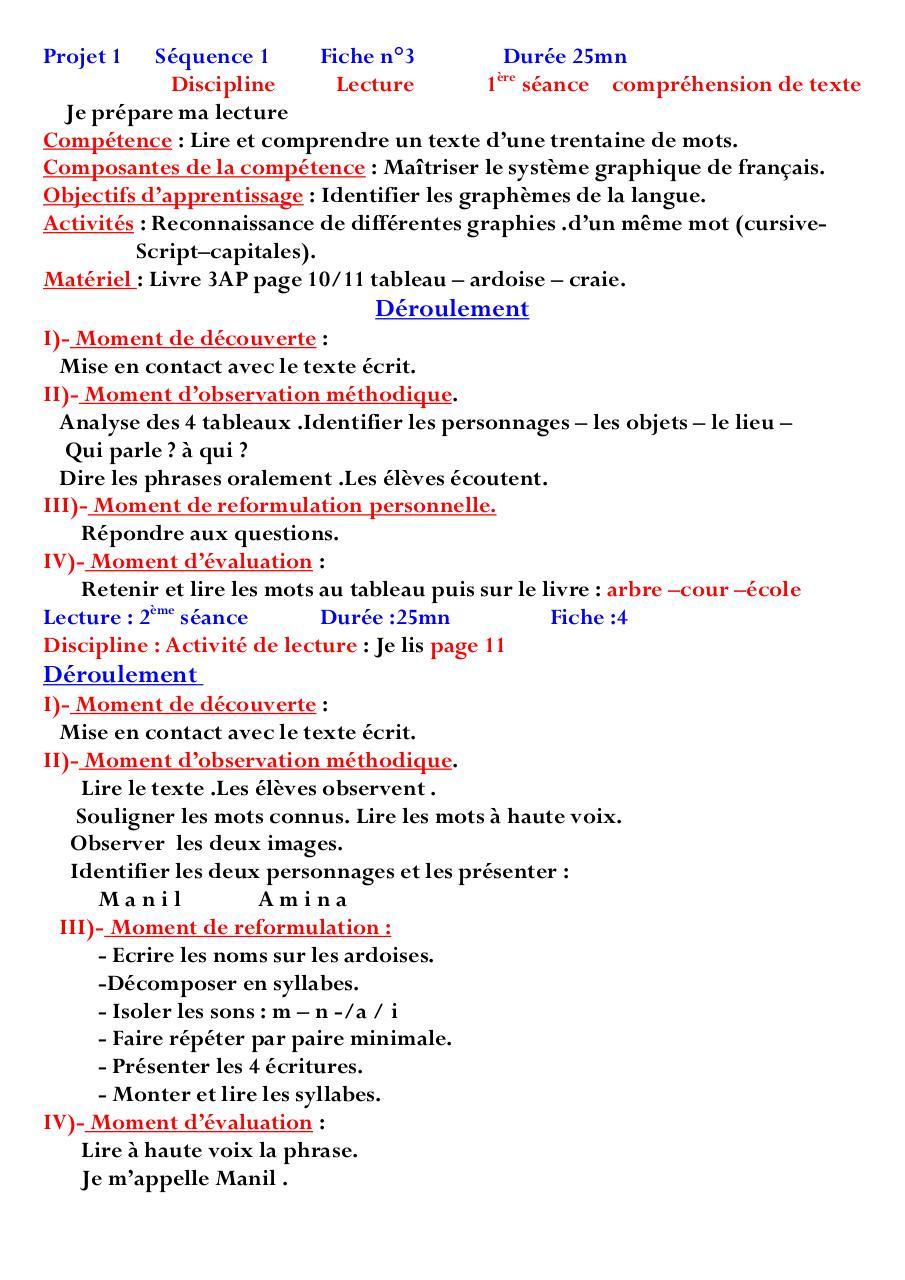 code de travail algerie 2012 pdf