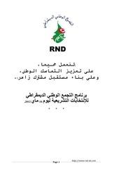 programme arabe