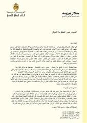 Fichier PDF hammadi jebali 1