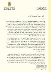 Fichier PDF marzouki 1