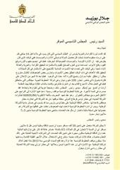 Fichier PDF mbj 1