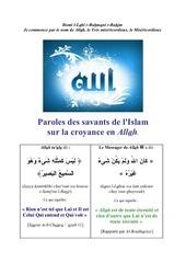 paroles savants sur le tawhid