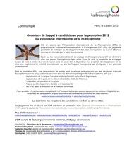 ouverture de l appel a candidatures pour la promotion 2012