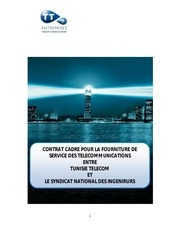 Fichier PDF pdfonline