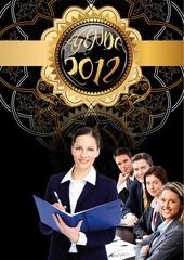 catalogue agenda 2012