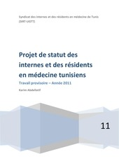 projet de statut des internes et des residents en medecine tunisiens sirt ugtt