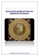 charh des 40 hadith de l imam an nawawi