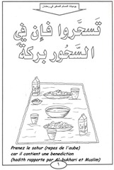 Fichier PDF coloriage ramadan 1