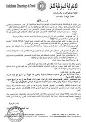 Fichier PDF communique iam 29 05 2012