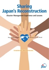 sharing japan s reconstruction disaster management experience and lessons
