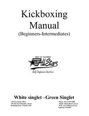 kickboxing manual white to green 07