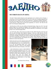 Fichier PDF newspaper zaedno 2nd ed