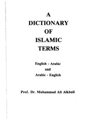 Fichier PDF dictionary of islamic terms