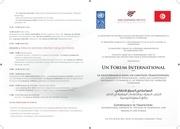 leaflet programme