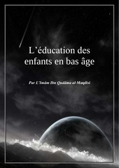 Fichier PDF 78945631 l education des enfants en bas age ibn qudama al maqdis