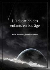 78945631 l education des enfants en bas age ibn qudama al maqdis
