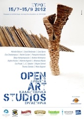 openart poster