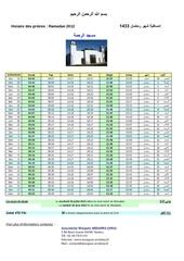 ramadan 2012 mosquee arrahma