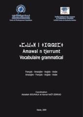 vocabulaire grammatical