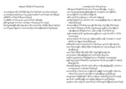Fichier PDF fichier sans nom 11