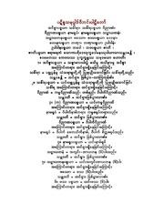 Fichier PDF fichier sans nom 8
