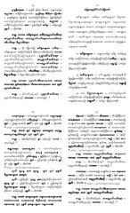 Fichier PDF fichier sans nom 9