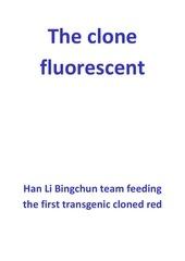 Fichier PDF the clone fluorescent