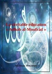 adhab al moufrad boukhari