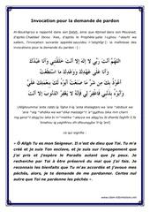 invocations pour la demande de pardon