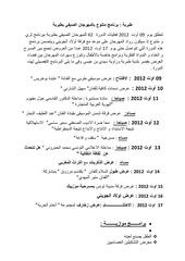 Fichier PDF pdf