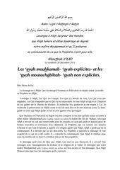 kh640 fr les versets explicites et les versets non explicites