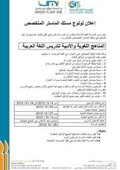 Fichier PDF 2013 1