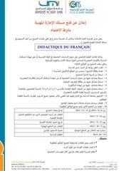Fichier PDF didactique du francais 2013