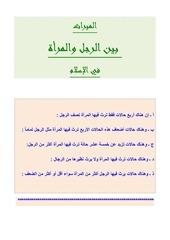 Fichier PDF pdf 4
